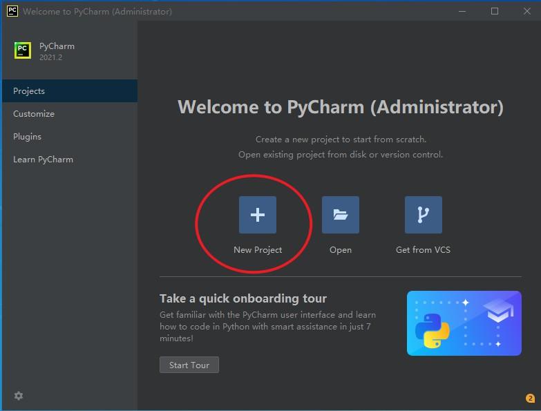 pyCharm创建新项目